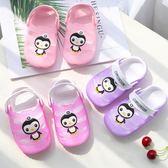 兒童涼拖鞋夏季小童女童男童小孩寶寶無味浴室防滑卡通兩用洞洞鞋   初見居家