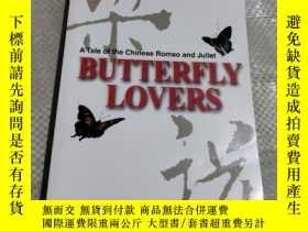 二手書博民逛書店Butterfly罕見Lovers : A Tale of th