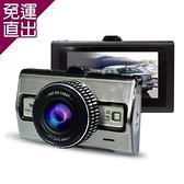 CARSCAM行車王 AR06 SONY高感光WDR行車記錄器(加贈32G記憶卡) 32G【免運直出】
