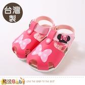 零碼特價出清女童鞋 台灣製迪士尼米妮正版小公主涼鞋 魔法Baby