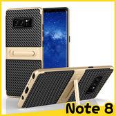 三星 Note 8 6.3吋 創意 旅行者系列手機殼 全包邊軟殼 防摔矽膠套 支架保護套 散熱 韓國個性外殼W3c