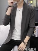 針織開衫男薄款秋季新款韓版潮流修身毛線衣外套男士毛衣外穿 時尚潮流