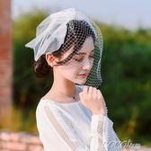 頭紗 復古簡約短款遮面頭紗軟網短頭紗新娘婚紗寫真旅拍飾品 coco衣巷