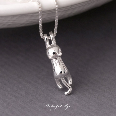 925純銀項鍊 慵懶午後 立體趴趴小貓造型鎖骨鍊頸鍊 俏皮小單品 柒彩年代【NPB56】抗過敏設計