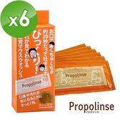 Propolinse 蜂膠漱口水隨身包(12mlx6包)6入組