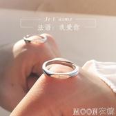 戒指 S925銀情侶戒指女男一對學生日韓百搭簡約異地戀對戒非純銀 京都3C