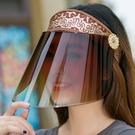 遮陽帽面具 騎電動車太陽帽子女士遮臉防曬夏天騎車防飛沫面罩大沿遮陽帽夏季 快速發貨