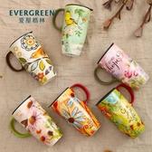 馬克杯 愛屋格林大容量馬克杯子陶瓷帶蓋咖啡創意早餐杯家用水杯定制情侶 【快速出貨】
