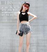 高腰破洞灰色毛邊牛仔短褲女個性學生性感時尚潮流新款 DN6550【VIKI菈菈】