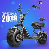 電動滑板車新款普哈雷電動滑板車成人代步車大輪胎摩托車男女電瓶車電池可拆 小明同學igo