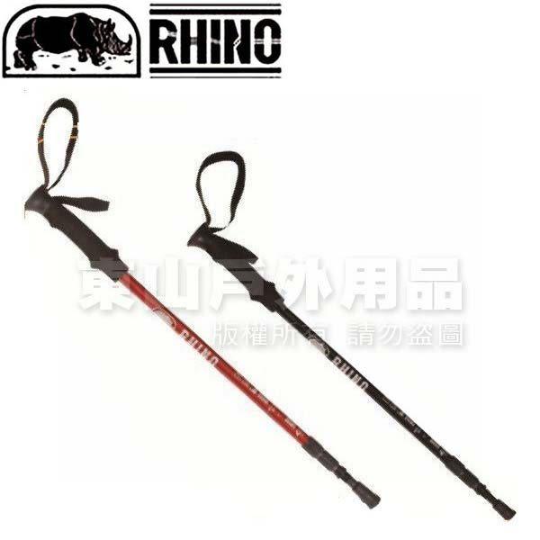 Rhino 犀牛牌 超輕避震鋁合金登山杖 787 兩色可選 泡棉握把/健走杖手杖/行山杖/可當拐杖