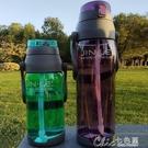 運動大水壺 超大容量加厚塑料水杯戶外趕海工地太空杯健身耐高溫學生吸管水壺
