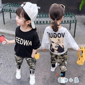 女童秋冬裝寶寶長袖套裝迷彩服兩件套【奇趣小屋】