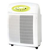 Opure 臻淨 A5 DC 光觸媒殺菌醫療級HEPA 空氣清淨機