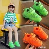 男童運動鞋2019新款夏季兒童網鞋網面透氣女童鞋子中大童學生球鞋『艾麗花園』