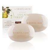 L'ERBOLARIO 蕾莉歐 果木芳香植物皂(100g)X2入