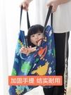 幼兒園裝被子的袋子防水被褥收納袋帆布卡通可愛專用兒童手提袋 喵小姐