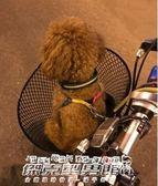 自行車車籃山地車車藍折疊車電動自行車車筐前掛筐單車鐵質菜籃子YYP   傑克型男館
