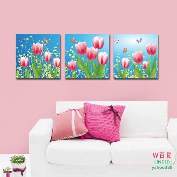 無框畫裝飾畫客廳沙發背景掛畫裝飾臥室無框壁畫三聯郁金香蝶戀花