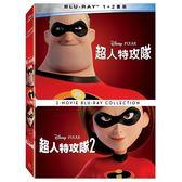 【迪士尼/皮克斯動畫】超人特攻隊1+2 雙碟版 BD
