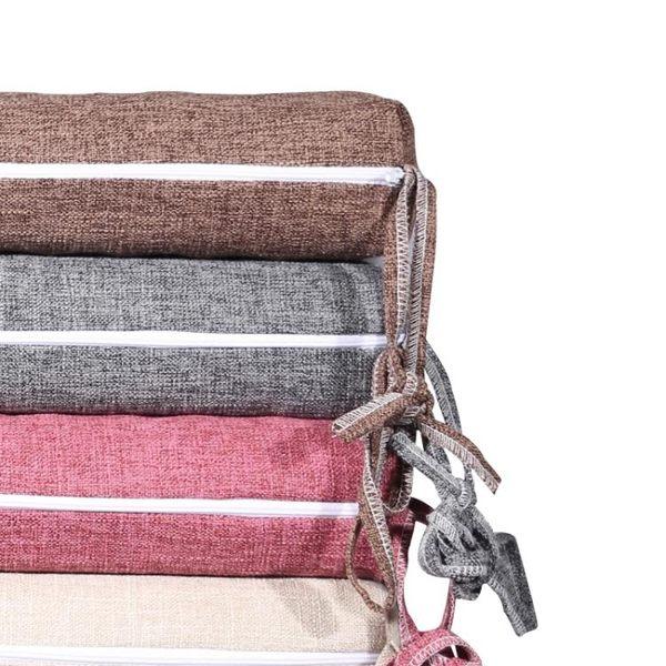 天然乳膠坐墊進口加厚辦公室汽車墊學生沙發墊榻榻米透氣  LannaS