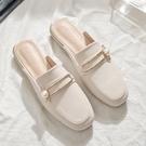 包頭半拖鞋女2021春夏網紅款百搭半托單鞋女時尚無后跟懶人穆勒鞋 快速出貨
