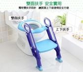 兒童坐便器兒童馬桶坐便器樓梯式男女寶寶階梯折疊架圈墊小孩廁所專用便尿盆軟墊升級款