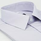 【金‧安德森】紫色黑細紋吸排窄版短袖襯衫