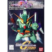 【 日本 BANDAI 】BB戰士 #05 號 - Re.GZ 特裝型