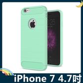 iPhone 7 4.7吋 戰神碳纖保護套 軟殼 金屬髮絲紋 軟硬組合 防摔全包款 矽膠套 手機套 手機殼