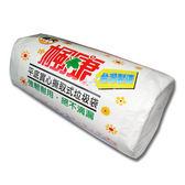 強韌耐用】楓康 平底實心撕取式垃圾袋45張 (超大透白) 台灣製造 環保配方 捲筒垃圾袋