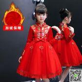 女童旗袍冬加絨中國風兒童唐裝長袖公主裙女孩拜年服裝2018新款紅 MKS小宅女