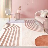 地毯創意蘭迪系列臥室毯莫長方形床邊【聚寶屋】