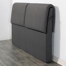 【森可家居】伊歐深灰色貓抓皮5尺床片 10ZX156-6 雙人 床頭片 MIT台灣製造