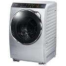 (福利電器) CHIMEI 奇美洗16Kg洗脫烘滾筒洗衣機(烘8KG) WS-P168WD 國際代工好品質 溫水洗最乾淨