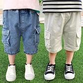 男童短褲 童裝男童五分褲中褲夏季新款兒童寶寶正韓休閒百搭工裝褲短褲-Ballet朵朵