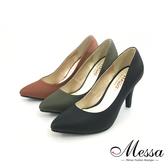【Messa米莎專櫃女鞋】MIT優雅女伶尖頭高跟鞋-三色