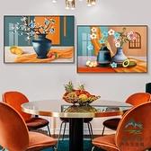 北歐餐廳畫簡約壁畫清新花卉綠植物掛畫飯廳背景墻裝飾畫【步行者戶外生活館】