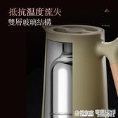 保溫水壺大容量保溫壺家用保溫瓶暖水壺熱水瓶便攜小型玻璃暖壺 秋季新品