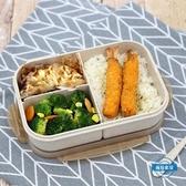 便當盒韓日式飯盒學生單層防摔便當盒防漏小麥纖維微波爐用餐盒