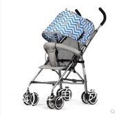 嬰兒手推車超輕便攜式折疊可坐躺1-3歲寶寶兒童小孩簡易夏季傘車