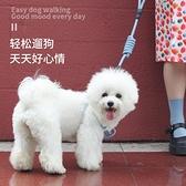 牽引繩 背帶套裝狗狗牽引繩背心式大型遛狗繩子中小型犬用品麻布款【快速出貨好康八折】