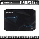 [地瓜球@] Acer Predator PMP710 滑鼠墊 電競 遊戲