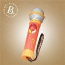 【美國 B.Toys 感統玩具】BT68610 卡拉 OK 麥克風