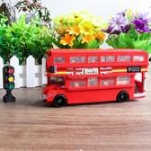 微鑽石小顆粒積木成人益智玩具雙層巴士模型 小宅君