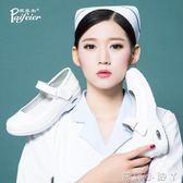 樂福鞋護士鞋白色女醫院氣墊軟底舒適透氣防滑 蘿莉小腳ㄚ