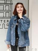 水洗長袖牛仔外套女學生秋季新款韓版復古百搭寬鬆翻領夾克上衣潮  潮流衣舍