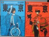 【書寶二手書T9/漫畫書_MPR】東京BABYLON_5&6集_共2本合售_CLAMP