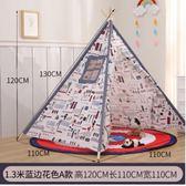 兒童帳篷印第安兒童帳篷室內游戲屋寶寶玩具 igo嬡孕哺 免運