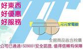 嘉儀 陶瓷式電暖器 KEP65 / KEP-65